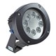 Photo de LunAqua Power LED XL 3000 Flood